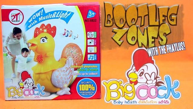 bz big cock
