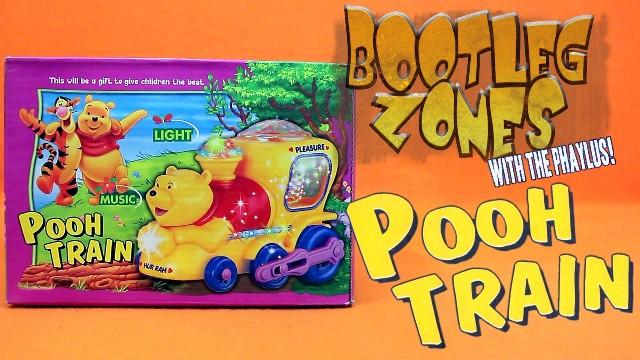 bz pooh train