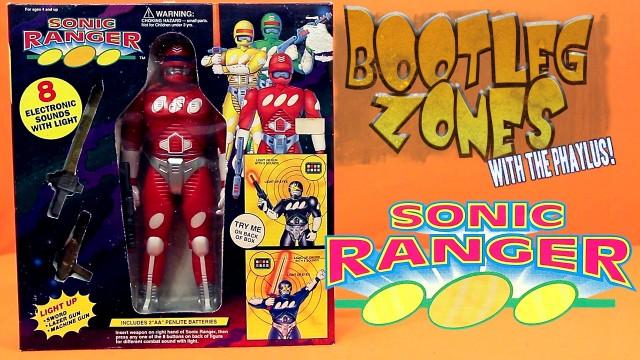 bz sonic ranger