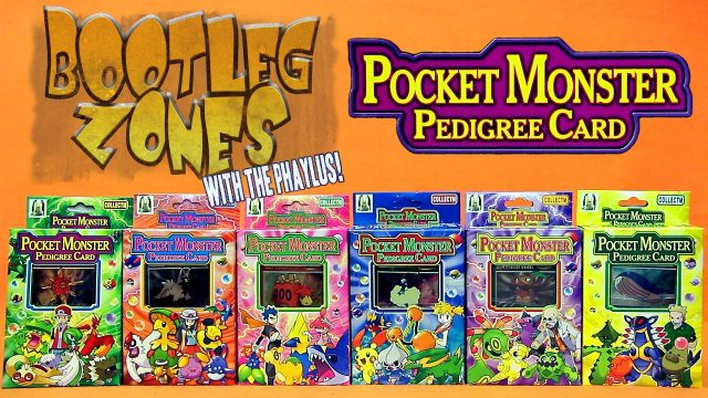 bz pokemon pocket monster pedigree