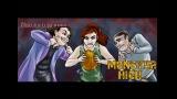 OLP: Monster High
