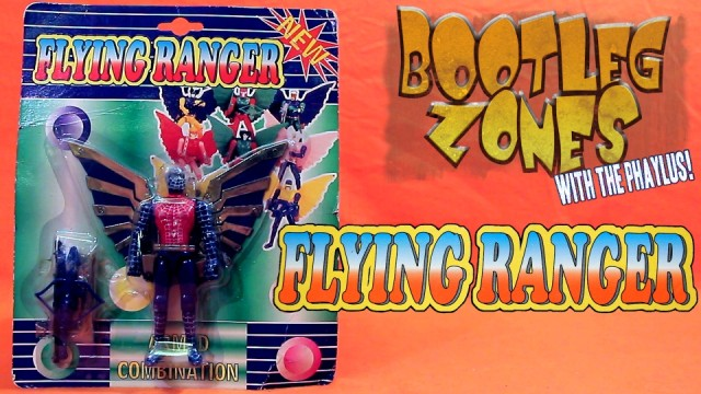Bootleg Zones: Flying Ranger